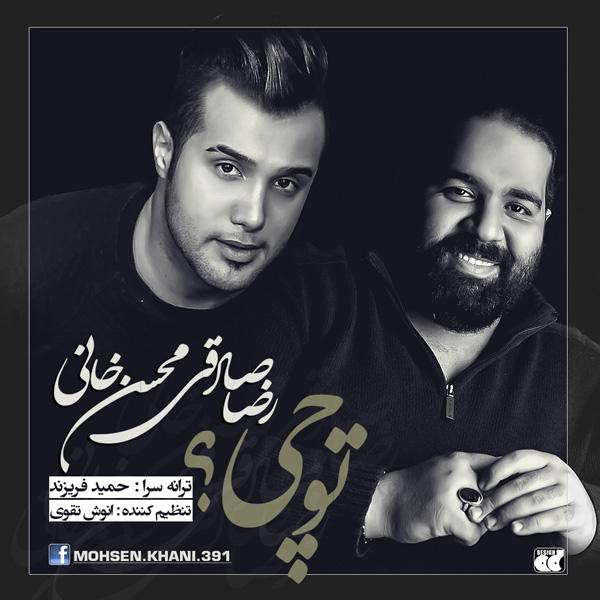 http://dl.247-365.ir/mp3/92/track/Reza%20Sadeghi%20-%20To%20Chi%20(Ft%20Mohsen%20Khani).jpg