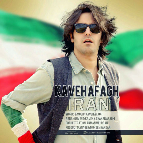 http://dl.247-365.ir/mp3/93/track/Kaveh%20Afagh%20-%20Iran.jpg