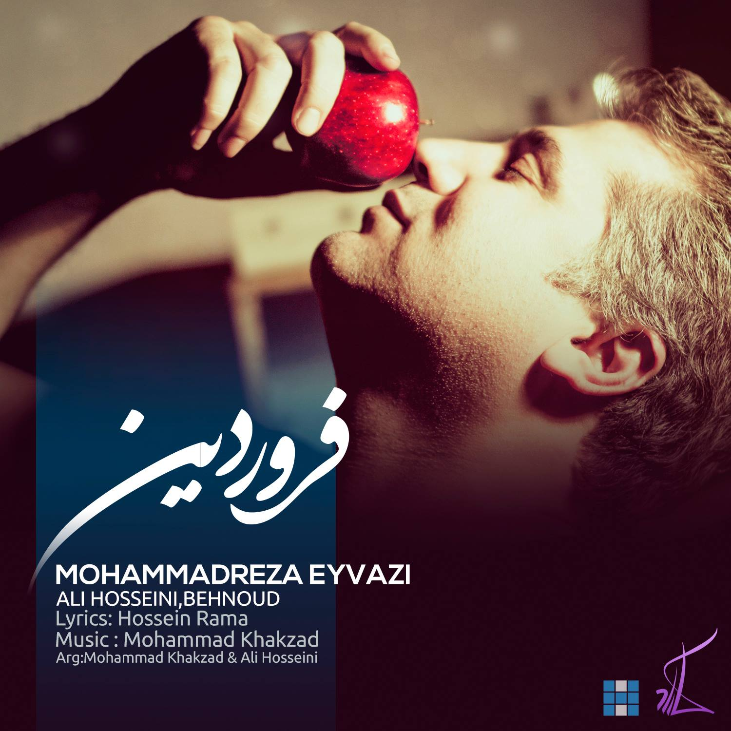 http://dl.247-365.ir/mp3/93/track/Mohammad%20Reza%20Eyvazi%20-%20Farvardin%20(Ft%20Ali%20Hosseini%20and%20Behnoud).jpg