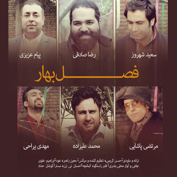 http://dl.247-365.ir/mp3/93/track/Various%20Artists%20-%20Fasle%20Bahar.jpg